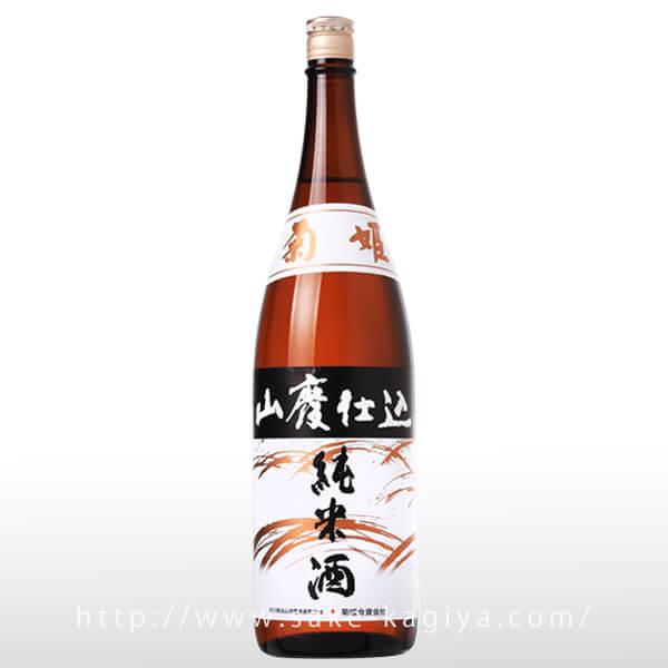 菊姫 山廃純米 1.8L