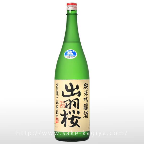 出羽桜 出羽燦々 純米吟醸 1.8L