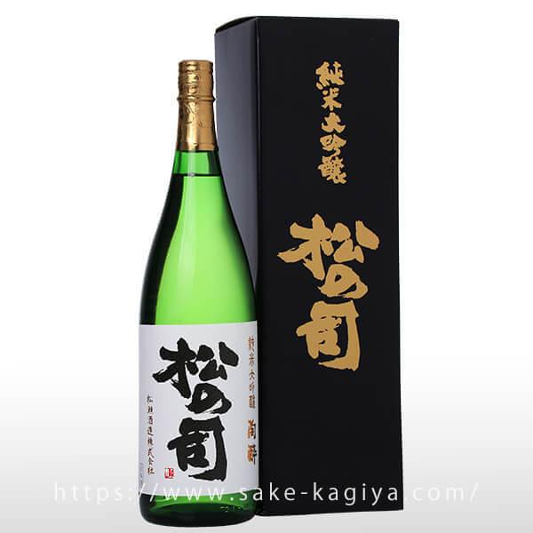 松の司 純米大吟醸 陶酔 火入 1.8L
