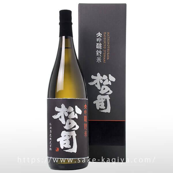 松の司 大吟醸純米 黒ラベル 1.8L