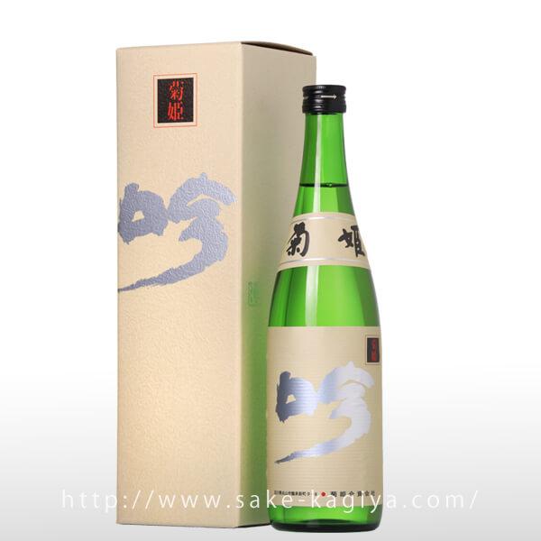 菊姫 吟 1.8L
