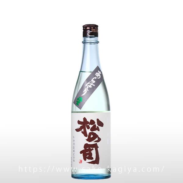 松の司 純米吟醸 あらばしり 生 720ml