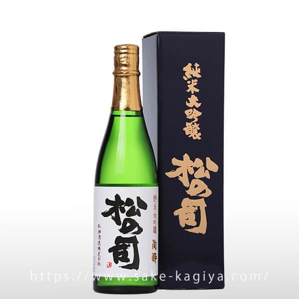松の司 純米大吟醸 陶酔 火入 720ml