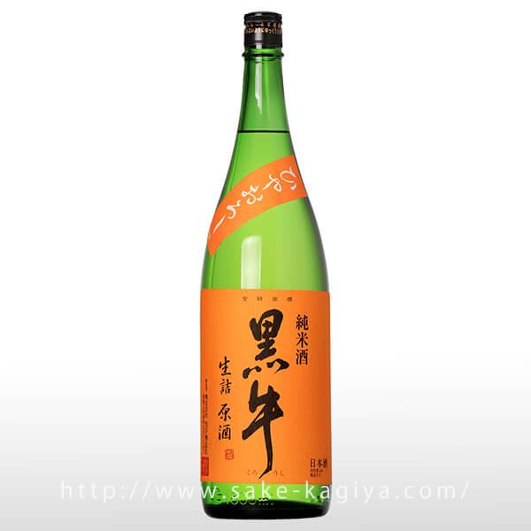 黒牛 純米 ひやおろし 1.8L
