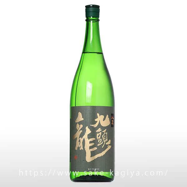 九頭龍 純米 1.8L