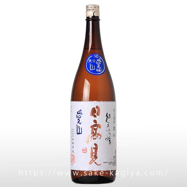 日高見 天竺 純米吟醸 愛山 1.8L