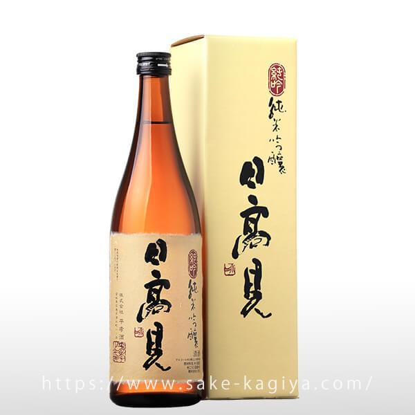 日高見 純米吟醸 720ml