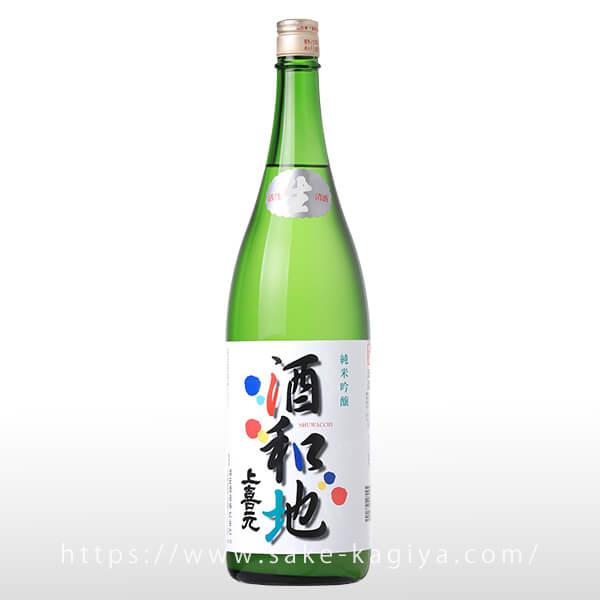 上喜元 純米吟醸 酒和地 1.8L