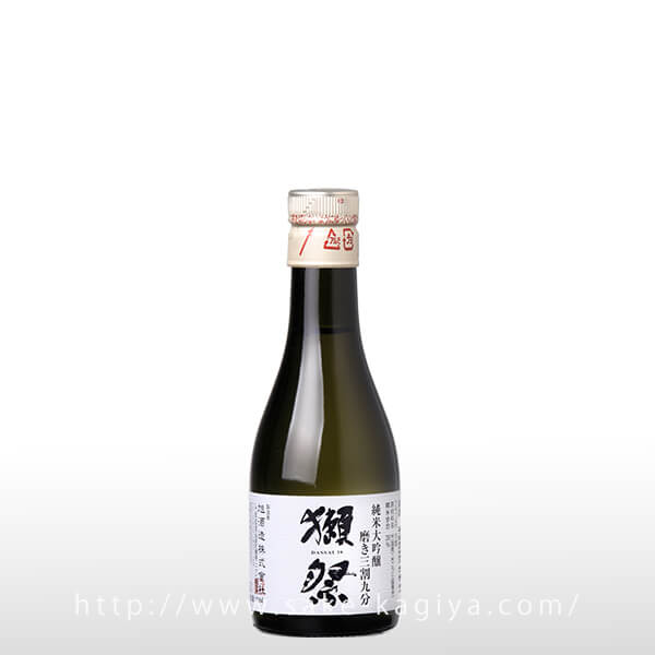 獺祭 純米大吟醸 磨き三割九分 180ml
