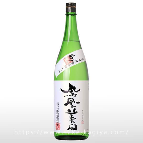 鳳凰美田 剣 辛口純米 1.8L
