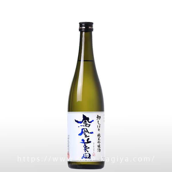 鳳凰美田 純米吟醸 初しぼり 720ml