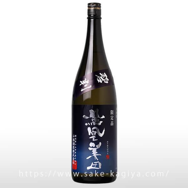 鳳凰美田 純米吟醸 生原酒 碧判 1.8L