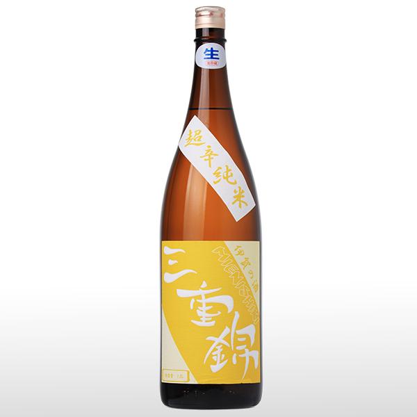 三重錦 純米 超辛口 生 1.8L