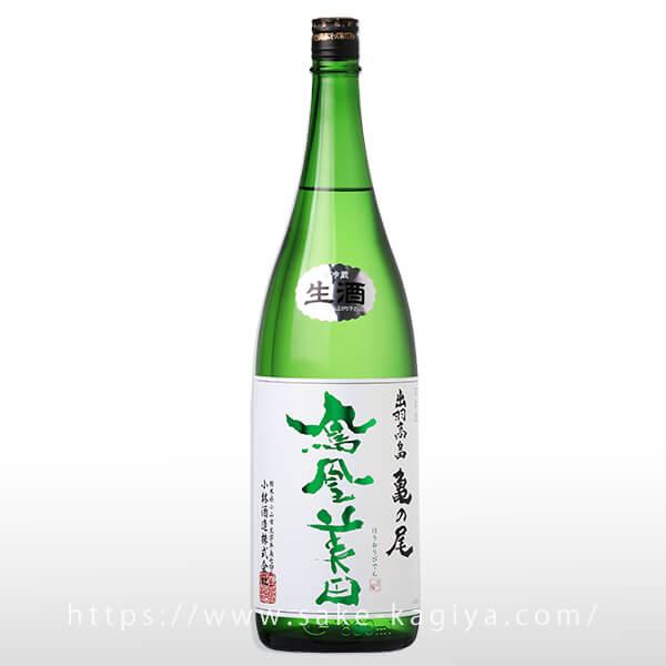 鳳凰美田 純米吟醸無濾過生 亀の尾 1.8L