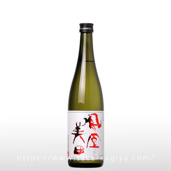 鳳凰美田 純米吟醸 NO.14 生酒 720ml