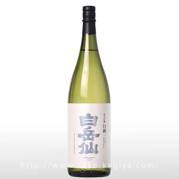白岳仙 純米吟醸 白練 SHIRONERI 1.8L