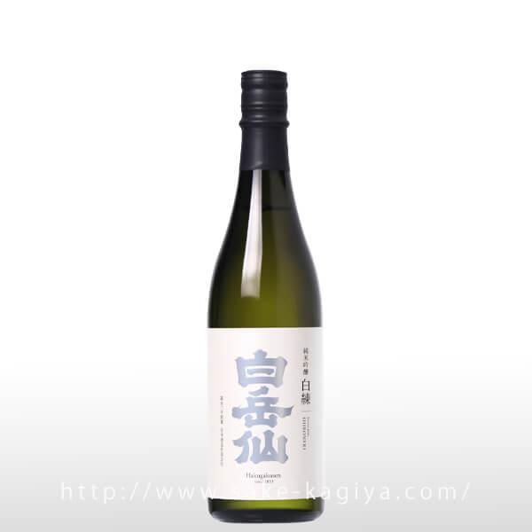 白岳仙 純米吟醸 白練 SHIRONERI 720ml