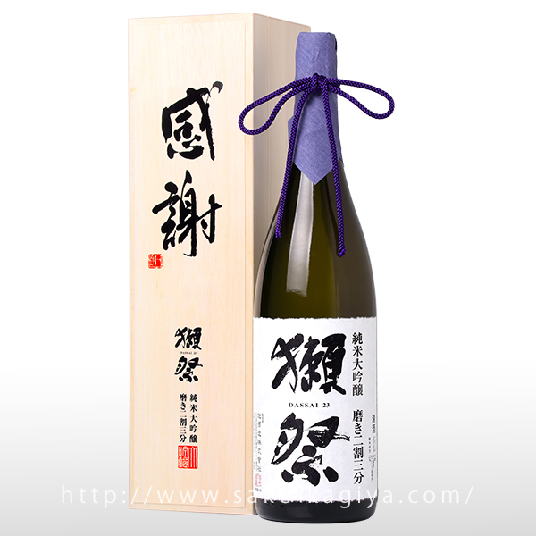獺祭 純米大吟醸 磨き二割三分 感謝木箱入り 1.8L