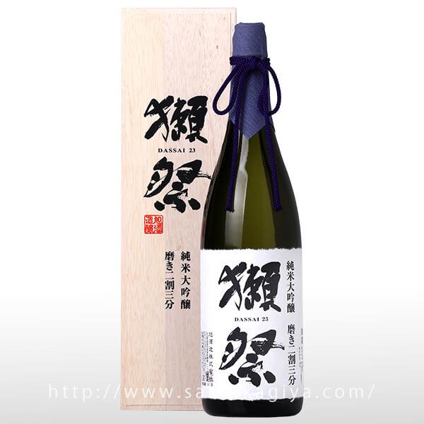 獺祭 純米大吟醸 磨き二割三分 木箱入り 1.8L