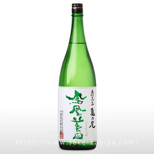 鳳凰美田 純米吟醸 亀の尾 火入れ酒 1.8L
