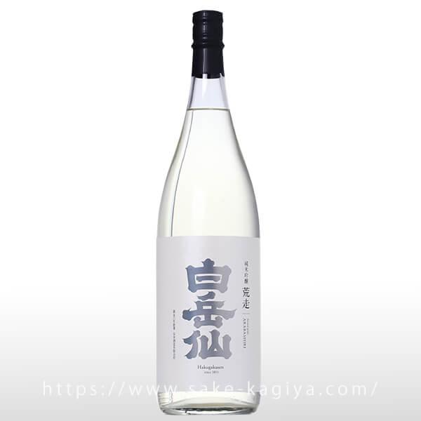 白岳仙 純米吟醸 五百万石 あらばしり 1.8L
