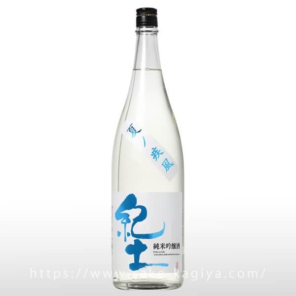 紀土 純米吟醸 夏の疾風 1.8L