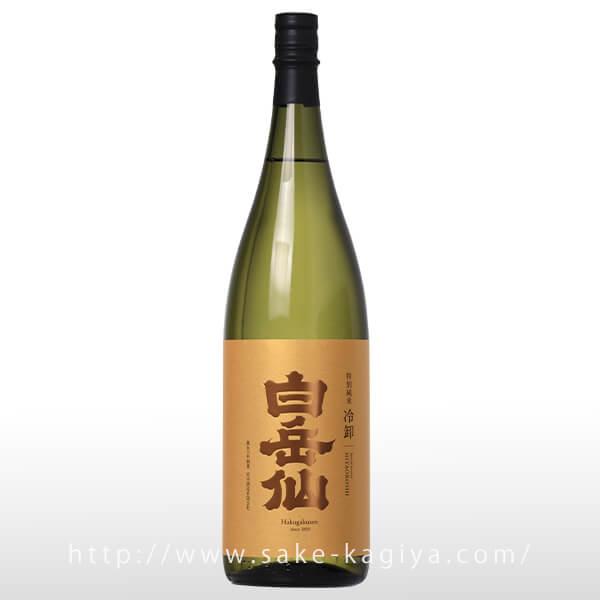 白岳仙 特別純米 冷卸 1.8L