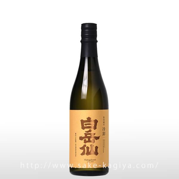 白岳仙 特別純米 冷卸 720ml