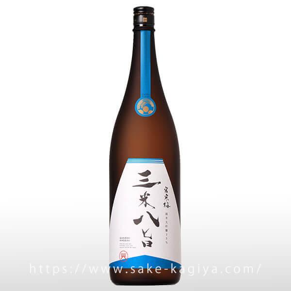 宮寒梅 EXRACLASS 純米大吟醸 三米八旨 1.8L