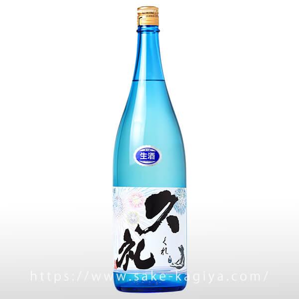 久礼 特別純米 花河童 1.8L