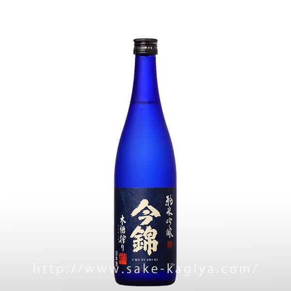 今錦 純米吟醸 美山錦 ブルーボトル 720ml