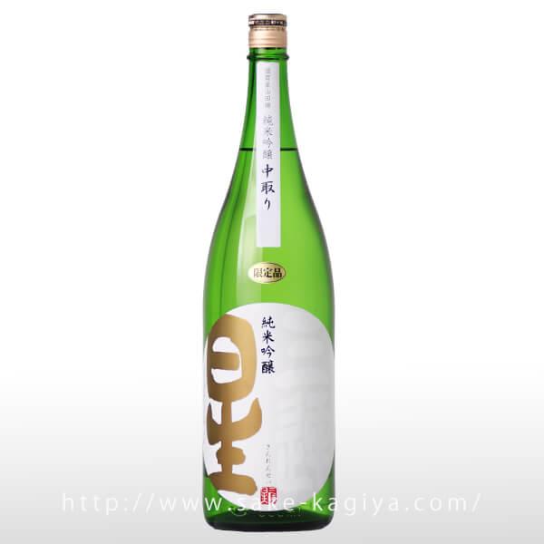 三連星(白)純米吟醸生原酒 中取り 1.8L