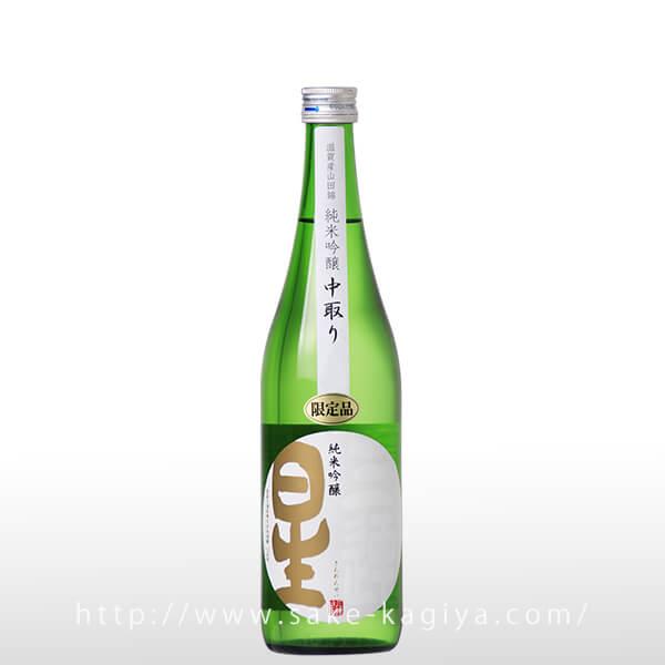三連星(白)純米吟醸生原酒 中取り 720ml
