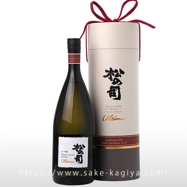 松の司 大吟醸 アルティマス 1.5L