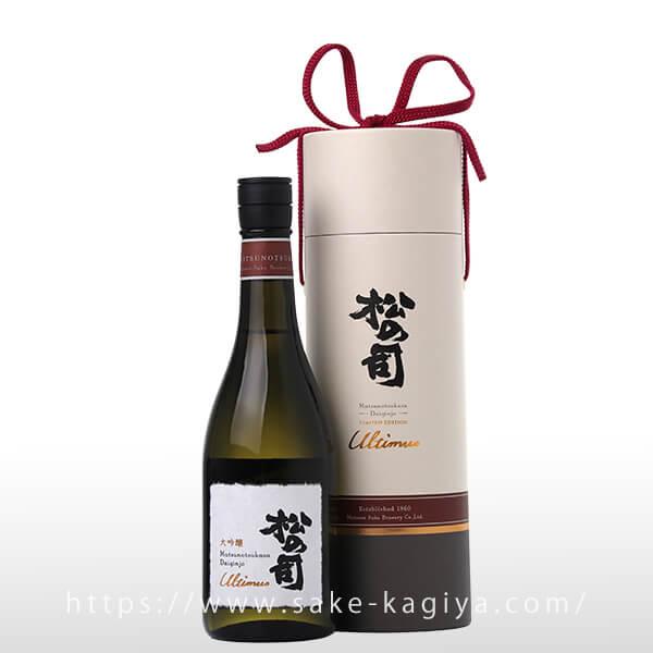 松の司 大吟醸 アルティマス 720ml