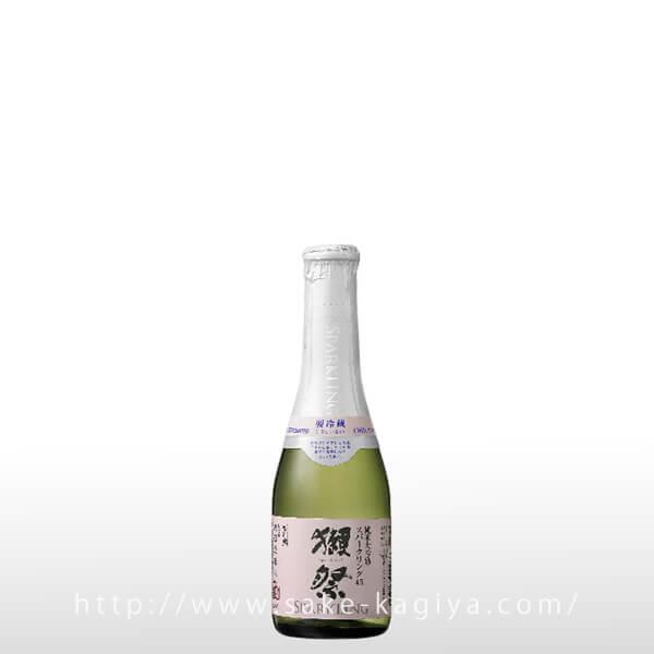 獺祭 純米大吟醸 スパークリング45 180ml