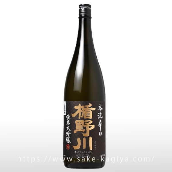 楯野川 純米大吟醸 本流辛口1.8LL