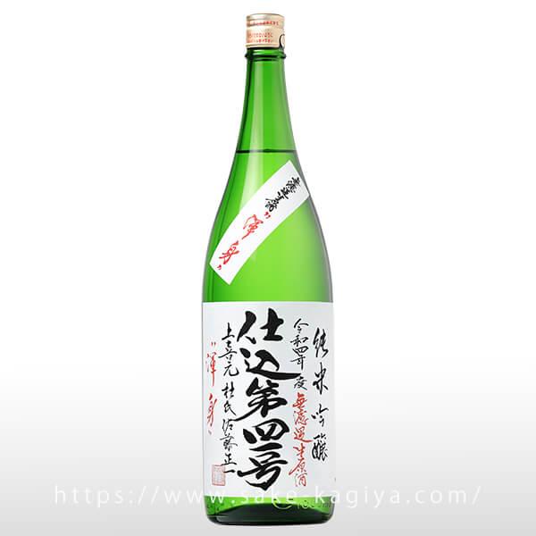 上喜元 純米吟醸 無濾過生原酒 仕込51号 1.8L