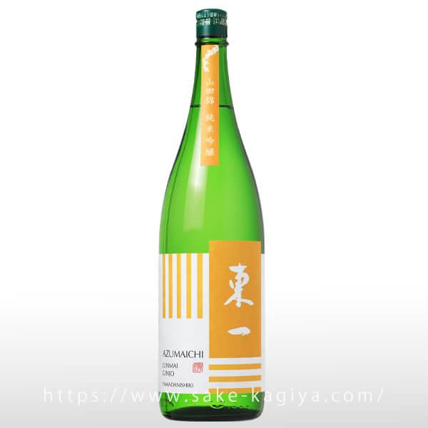東一 山田錦 純米吟醸 1.8L
