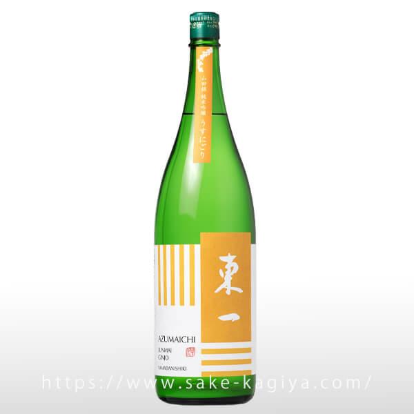 東一 純米吟醸 うすにごり 1.8L