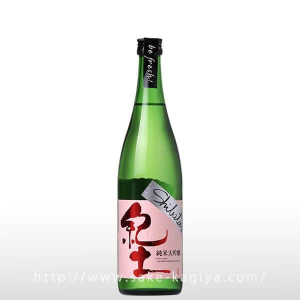 紀土 純米大吟醸 Shibata's be fresh 720ml