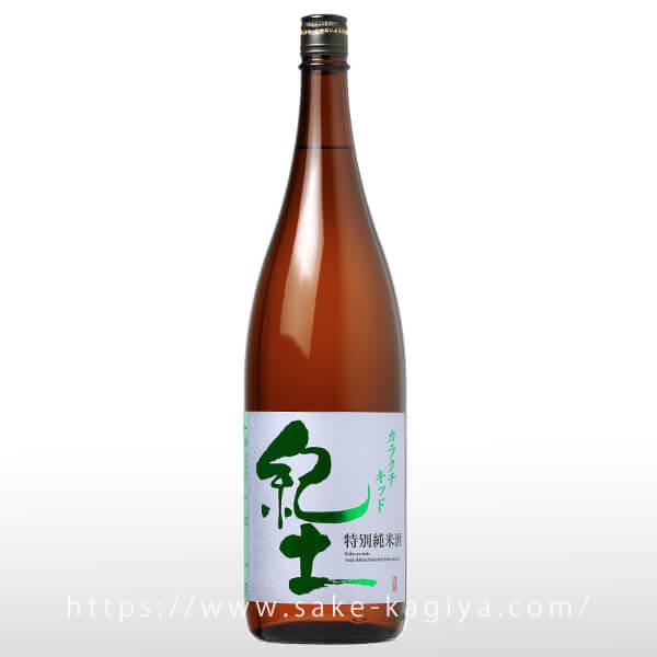 紀土 特別純米 カラクチキッド 1.8L