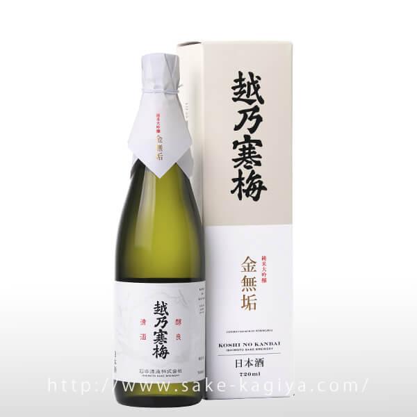 越乃寒梅 純米大吟醸酒 金無垢 720ml