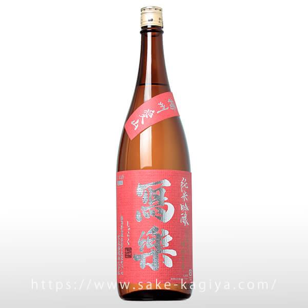 寫樂 純米吟醸 愛山 1.8L