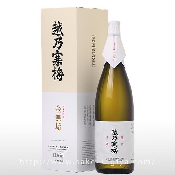 越乃寒梅 純米大吟醸酒 金無垢 1.8L