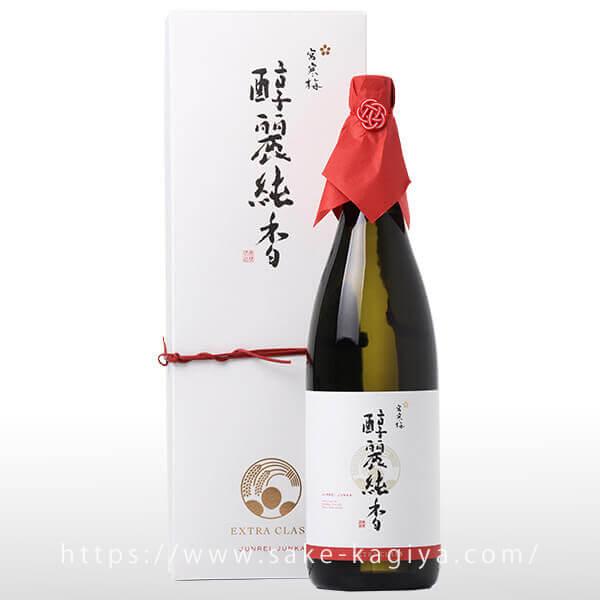 宮寒梅 EXTRACLASS 純米大吟醸 醇麗純香 1.8L