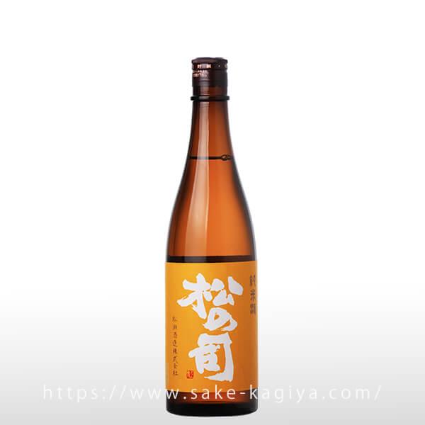松の司 純米 1.8L