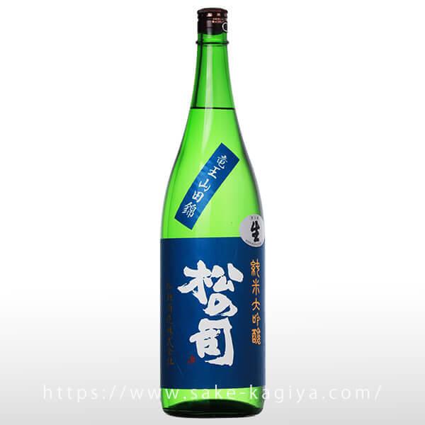 松の司 純米大吟醸 竜王産山田錦 生 1.8L
