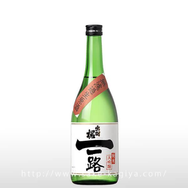 出羽桜 一路 純米大吟醸 無濾過生原酒 720ml