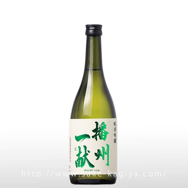 播州一献 純米吟醸 火入 720ml
